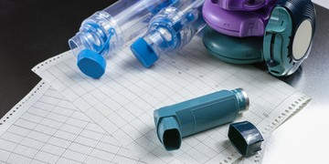 vectura asthma inhaler thumbnail