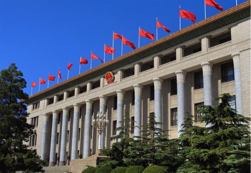 Great Hall of the People. Beijing, China